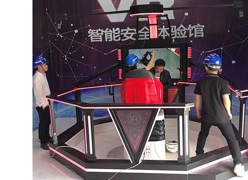 VR体验馆加盟需要的费用是多少辣妞苑官网?
